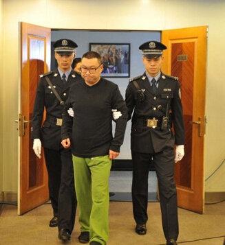 资讯生活尹相杰涉毒案判决今日生效 将于7月24日释放